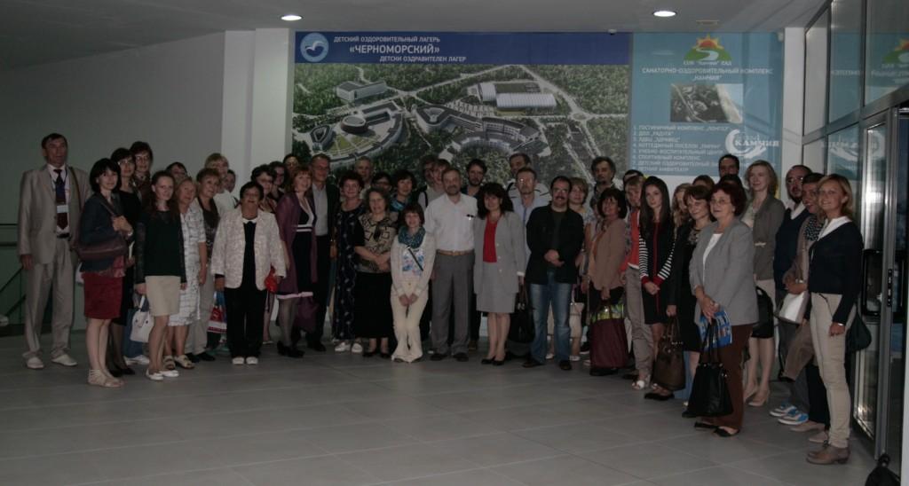 Участники конференции. Фото Лилия Камалова